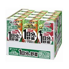 1日分の野菜 697円(税抜)