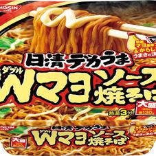 日清デカうま Wマヨソース焼そば 95円(税抜)