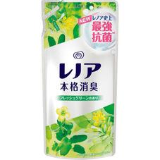 レノア本格消臭フレッシュグリーン つめかえ用 190円(税抜)
