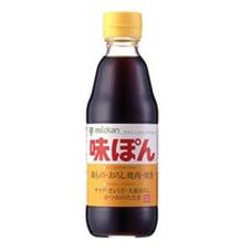 味ぽん 167円(税抜)