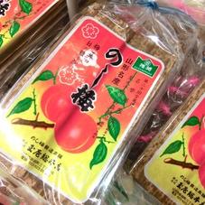 のし梅 395円(税抜)