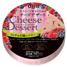 チーズデザート リッチな4種のベリー6P 178円(税抜)