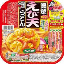 鍋焼きうどん 各種 88円(税抜)