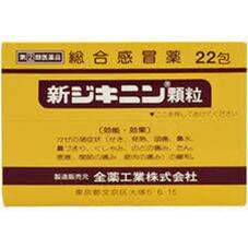 新ジキニン顆粒 908円(税抜)
