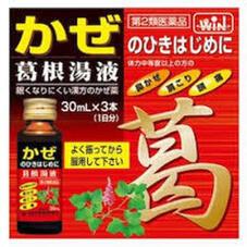 葛根湯液 398円(税抜)