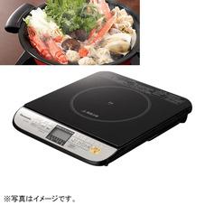 卓上IH調理器 9,480円(税抜)