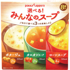 選べる!みんなのスープ  各種 198円(税抜)