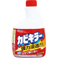 カビキラー  付替 148円(税抜)