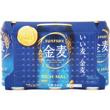 金麦 578円(税抜)