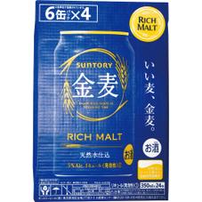 金麦 2,258円(税抜)