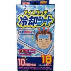 アイスタッチ大人用 278円(税抜)