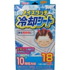 アイスタッチ子供用 278円(税抜)