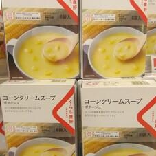 コーンクリームスープ 198円(税抜)
