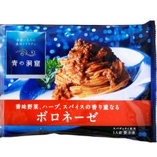 青の洞窟ボロネーゼ 198円(税抜)