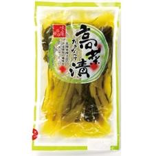 高菜漬 98円(税抜)