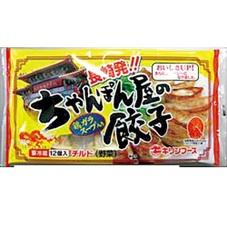 ちゃんぽん屋の餃子 98円(税抜)
