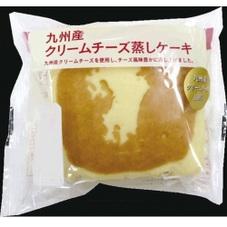 九州産クリームチーズ蒸しケーキ 78円(税抜)