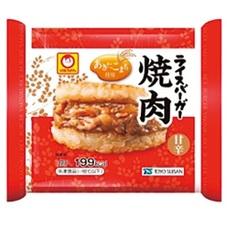 ライスバーガー焼肉 98円(税抜)