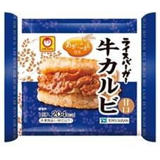ライスバーガー牛カルビ 98円(税抜)