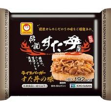 伝説のすた丼監修 ライスバーガーすた丼の味 98円(税抜)