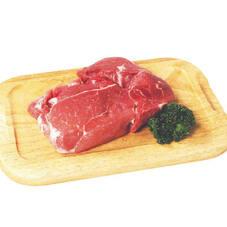 豚皮なしウデ肉 79円(税抜)