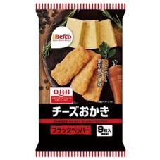 チーズおかきブラックペッパー 98円(税抜)