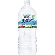 阿蘇の天然水 70円(税抜)
