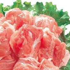 若鶏肉もも唐揚・水炊き用 498円(税抜)