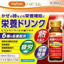 新ヒストミンゴールド液 980円(税抜)