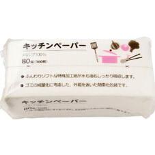 キッチンペーパー 85円(税抜)