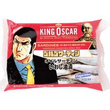 キングオスカー  オイルサーディン 198円(税抜)