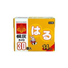 桐灰カイロ 748円(税抜)