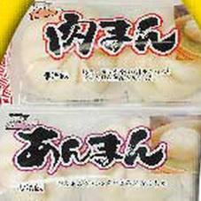肉まん・あんまん 78円(税抜)