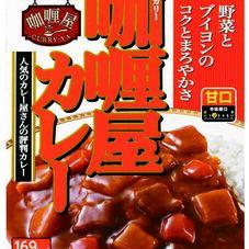 カリー屋カレー(甘口・中辛) 78円(税抜)