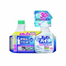 キッチン泡ハイターペア 297円(税抜)