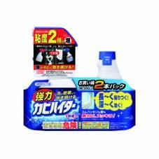 強力カビハイター 本体+つけかえ用ペアセット 297円(税抜)