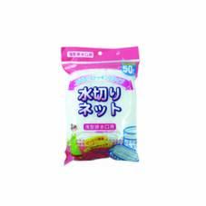 ストッキング水切ネット浅型 147円(税抜)