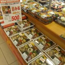 あきほひろい 500円(税抜)