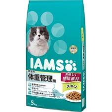アイムス(各種) 2,980円