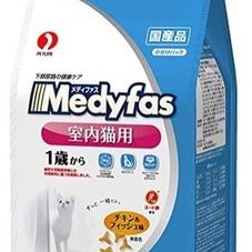 メディファス(各種) 980円