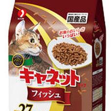 キャネットチップ(各種) 648円