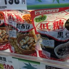マルヤナギ 低糖(金時豆 昆布豆 黒豆 野菜豆) 138円(税抜)