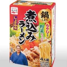 煮込みラーメン(しょうゆ味) 278円(税抜)