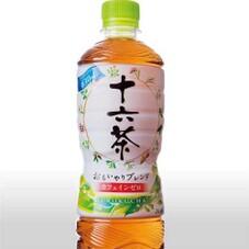 十六茶 88円(税抜)