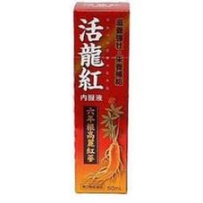 活龍紅内服液 738円(税抜)