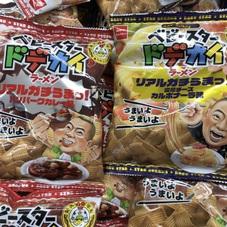 どでかいラーメン 58円(税抜)