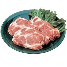 イベリコ豚かたロースステーキ用(解凍) 178円(税抜)