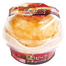 濃厚ビーフシチューパイ 248円(税抜)