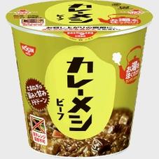 カレーメシ ビーフ 178円(税抜)