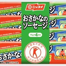 おさかなのソーセージ 158円(税抜)
